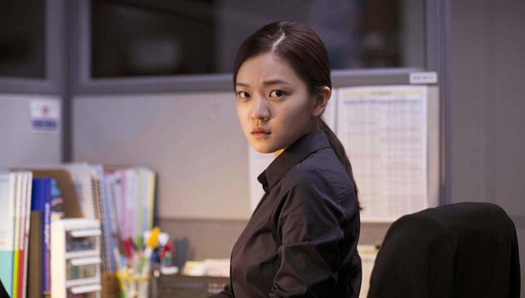 Ko Asung dans Office.